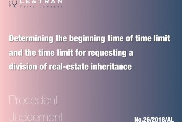 the time limit for requesting a division of real-estate inheritance